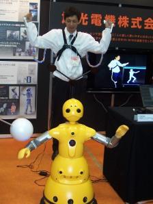 robot, service, humanoid, android, robots, robotics, at Japan's Robot Show